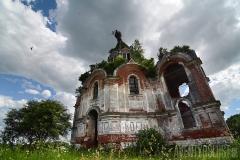 Kyrkan exteriör